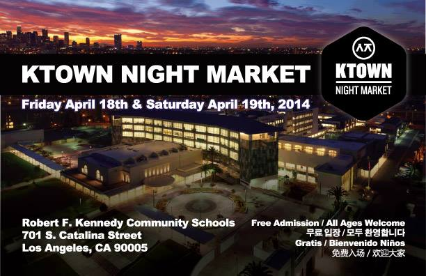 ktownnightmarketflyer