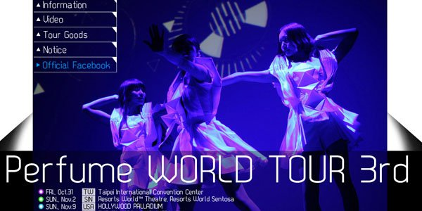 perfume-world-tour-3rd