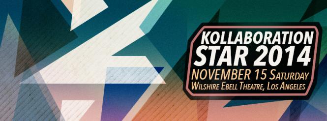 kstar2014_banner