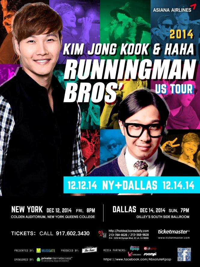KH_Poster_Final1-1